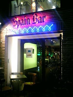 下北沢とその周辺の店舗など(飲食店編) その1の1 スペインバル下北沢