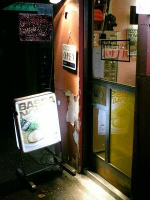下北沢ウェブ【下北沢のお店】下北沢とその周辺の店舗など(飲食店編) バサノバ ラーメン 2