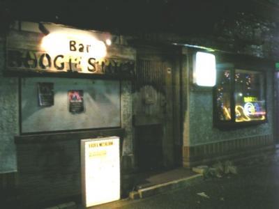 <b>下北沢ウェブ</b>【下北沢のお店】下北沢とその周辺の店舗など(飲食店編) その13 ブギーストック その1