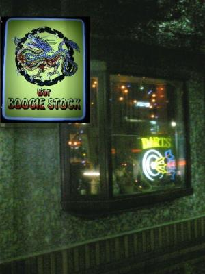 <b>下北沢ウェブ</b>【下北沢のお店】下北沢とその周辺の店舗など(飲食店編) その13 ブギーストック その3