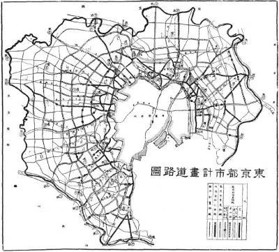東京府施行都市計画道路工事図(昭和14年1月発行)
