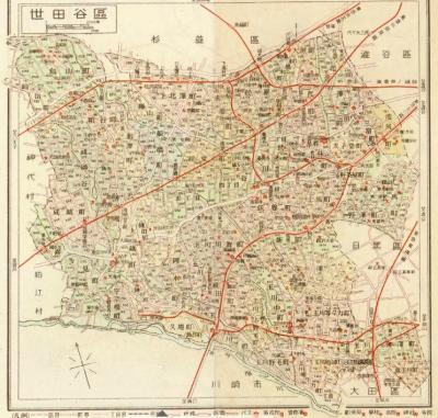 新23区制世田谷区地図1949
