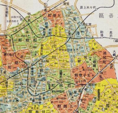 コンサイス東京区分地図1951(昭和26年)