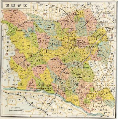 昭和30年代とみられる世田谷区の地図