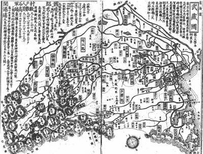 武蔵国の絵図(1878年 大日本国郡精図 東海道 武蔵國)
