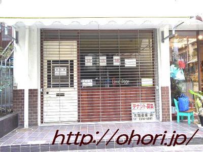 下北沢 賃貸 店舗 1階 北口3分 北沢2丁目 ブティック・物販 外観写真2