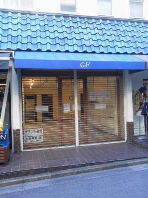 瀧本ビル 1階 店舗 テナント募集(世田谷区 北沢2丁目)-2