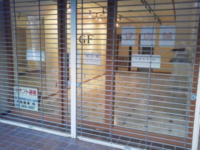 瀧本ビル 1階 店舗 テナント募集(世田谷区 北沢2丁目)-4