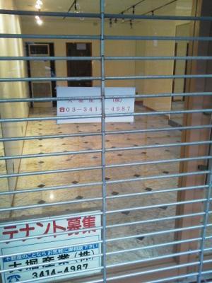 瀧本ビル 1階 店舗 テナント募集(世田谷区 北沢2丁目)-5